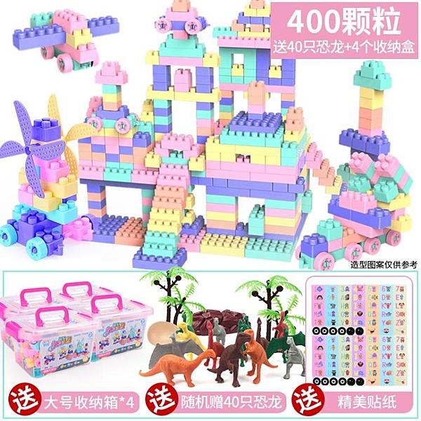兒童積木拼裝玩具益智嬰幼兒早教
