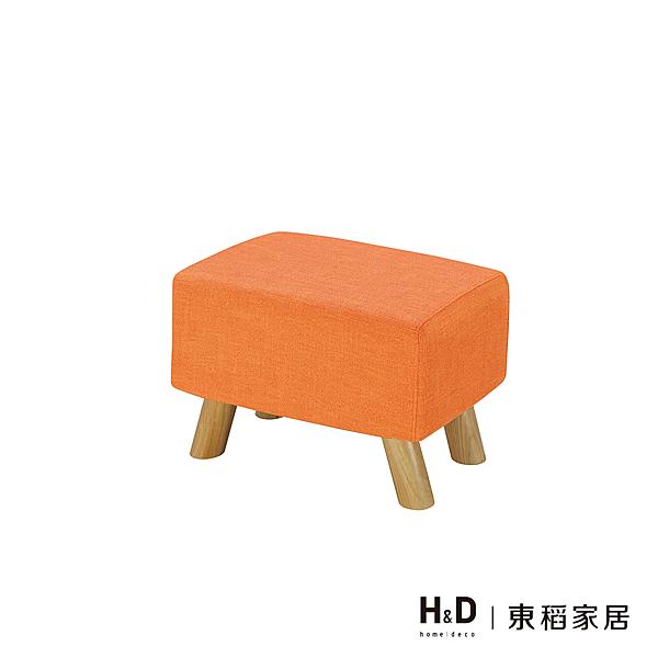 奈德橘色長方凳(21JS1/251-9)/H&D東稻家居