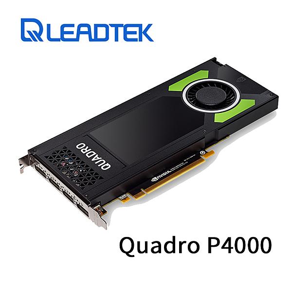 Leadtek 麗臺 NVIDIA Quadro P4000 8G 256bit PCI-E 工作站 繪圖卡