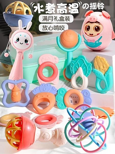 嬰兒玩具手搖鈴牙膠益智0-1歲半手抓握