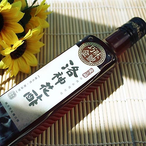 洛神花醋(2年熟成) (250ml/瓶) – 愛上酢