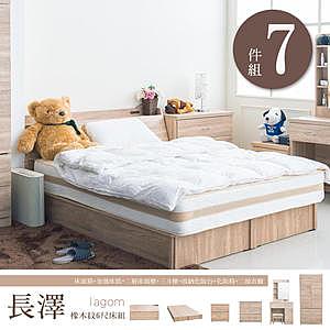 【dayneeds】長澤 橡木紋6尺加大雙人七件組