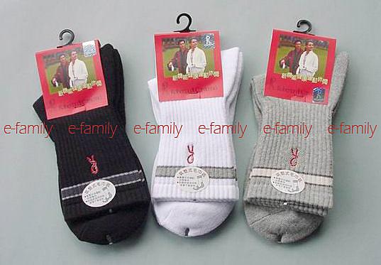 諾貝達氣墊毛巾底棉襪R-5007(台灣製)3雙入