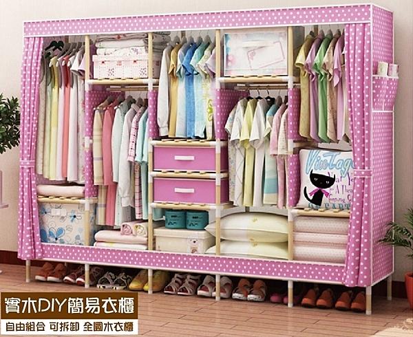 【2.1B五排衣櫃】DIY組裝拉簾側開式防水牛津布原木加大衣櫥 實木置物櫃☆☆