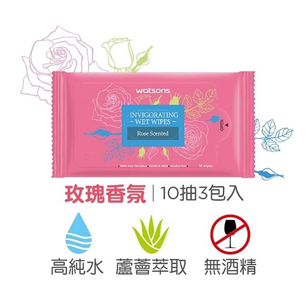 屈臣氏潔膚柔濕巾10片3包入-玫瑰