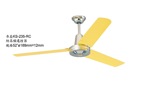 【燈王的店】《台灣製燈王強風吊扇》52吋工業吊扇 附遙控器(馬達保固十年) ☆KS-235-RC