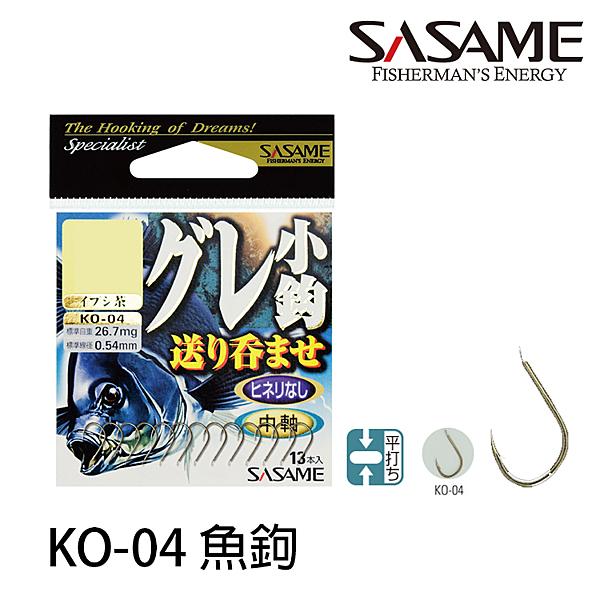 漁拓釣具 SASAME KO-04 グレ小鈎 送り呑ませ [魚鉤]