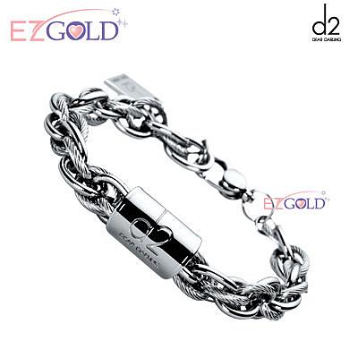 莫非這就是愛情-d2鋼飾♥纏綿旅程♥鋼飾手鍊(女)