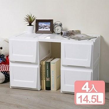 《真心良品x樹德》白色積木系統式單抽收納櫃14.5L (4入) -白色