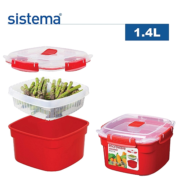 【sistema】紐西蘭進口Microwave系列微波方型保鮮盒附隔盤-1.4L