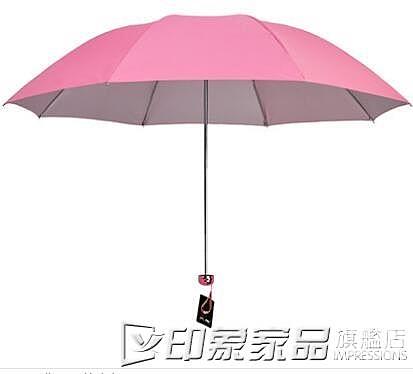 天堂傘折疊遮陽太陽傘防紫外線晴雨傘定制定做印刷LOGO廣告傘印字 印象家品