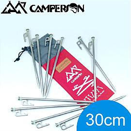 【Camperson 304不鏽鋼螢光營釘30cm附袋《10支裝》】10192/營釘/不鏽鋼營釘