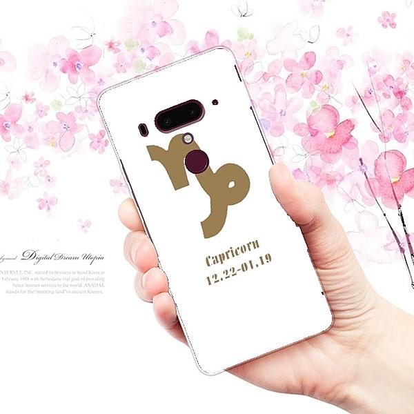 [機殼喵喵] iPhone HTC oppo samsung sony asus zenfone 客製化 手機殼 外殼 017