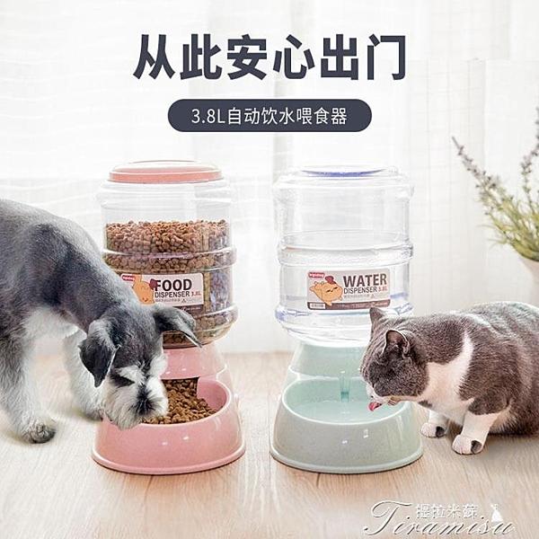 寵物自動飲水器-寵物飲水器自動喂水喂食器碗食盆狗狗用品 新年禮物