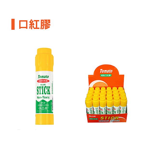 【24支量販】萬事捷 Tomato GS060超黏口紅膠/8g(小)