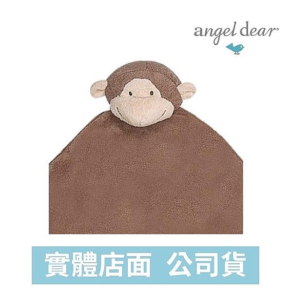 美國 ANGEL DEAR 大頭動物嬰兒安撫毛毯 (小猴) angeldear