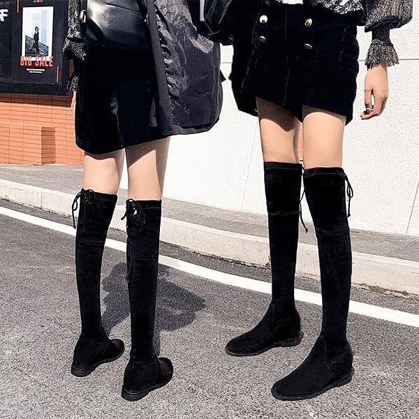 秋冬新款小辣椒過膝長靴女平底顯瘦腿彈力靴粗跟內增高長筒靴 亞斯藍