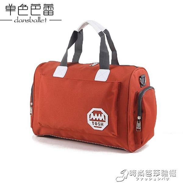 行李包旅行袋單肩旅行包女短途防水手提包衣服行李包旅游包男行李袋學生