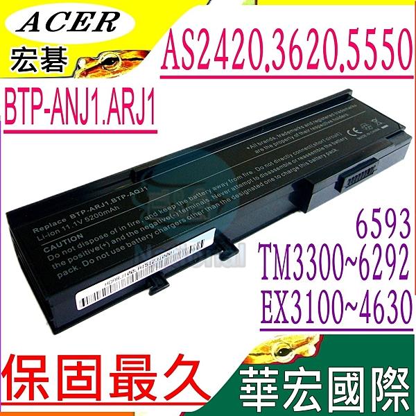 ACER 電池(保固最久)-宏碁 TM4320,TM4330,TM4335,TM4730,TM6231,BTP-TM6231