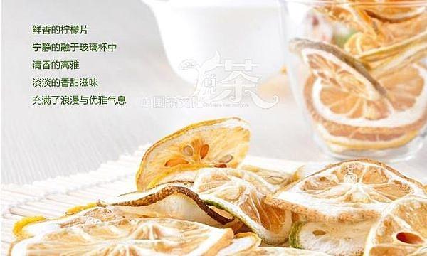 乾檸檬片水果茶 100g