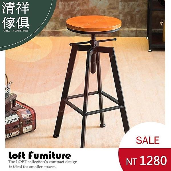【新竹清祥家具】LRC-05RC01A-美式LOFT復古工業杉木鐵藝吧台椅 酒吧椅 咖啡廳 餐廳 美式