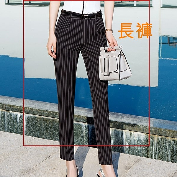 美之札[8X004-PF]簡約條紋OL上班九分褲西裝褲(不含腰帶)~