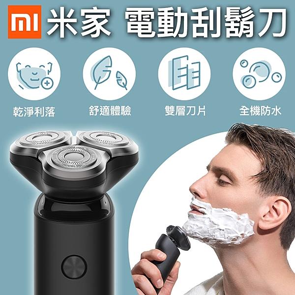 米家電動剃鬚刀可以全身水洗,n並且支援加速、旅行鎖、清洗/故障、電量等功能顯示。