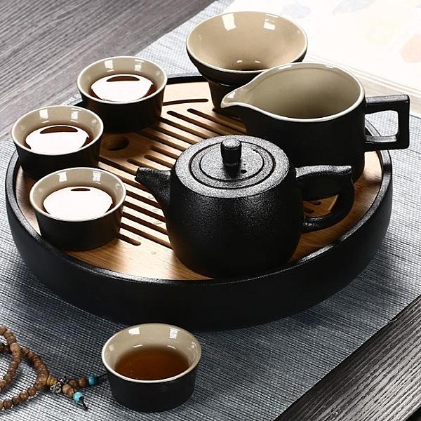 不老窯 茶具套裝家用簡易日式陶瓷茶杯旅行黑陶功夫茶具干泡茶盤WY【八折搶購】
