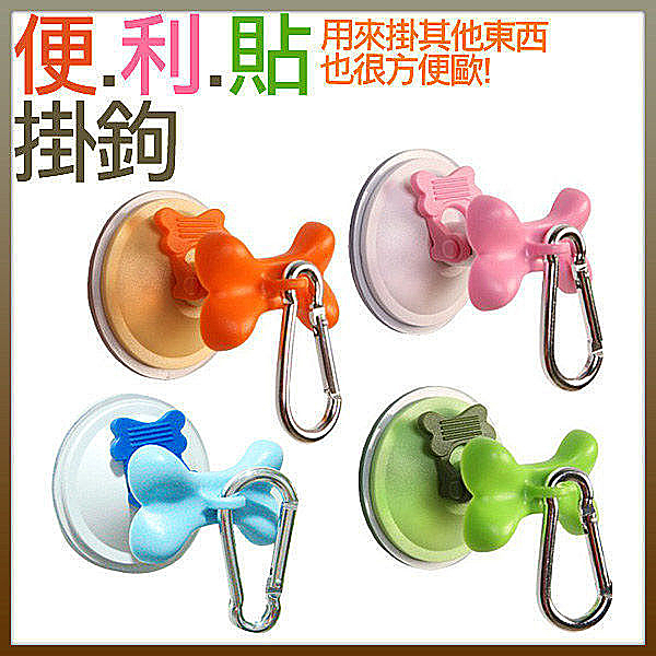 *KING WANG*《犬/貓》Flower系列-便利貼掛勾 可掛牽繩、袋子 主人也可用(綠色)
