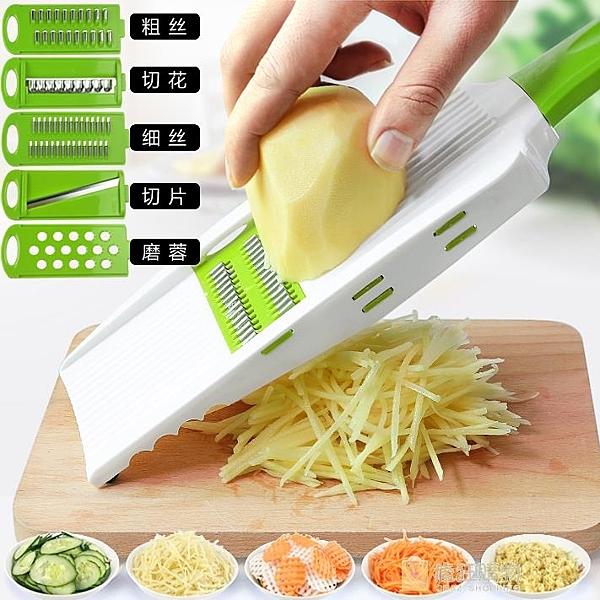 切菜器切菜神器蘿卜擦絲切片刨絲器家用多功能切菜器廚房刀馬鈴薯絲切絲器