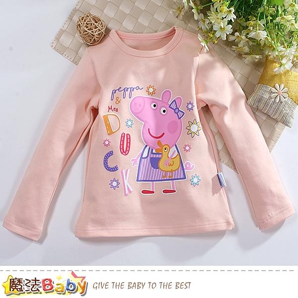 女童裝 粉紅豬小妹正版彈性長袖T恤 魔法Baby