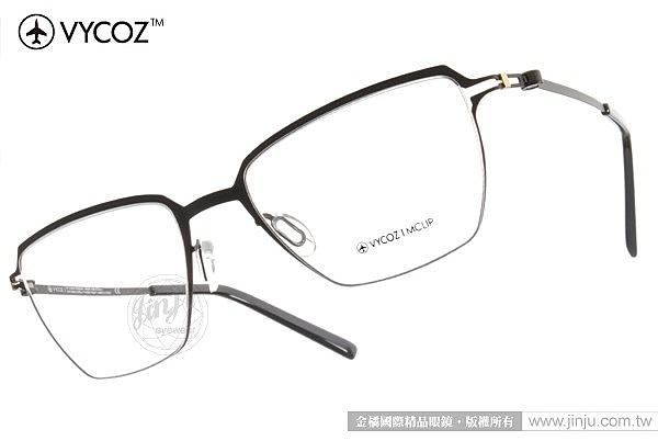VYCOZ 光學眼鏡 TOMS BLKBK (黑) 薄鋼工藝 休閒方框款 # 金橘眼鏡