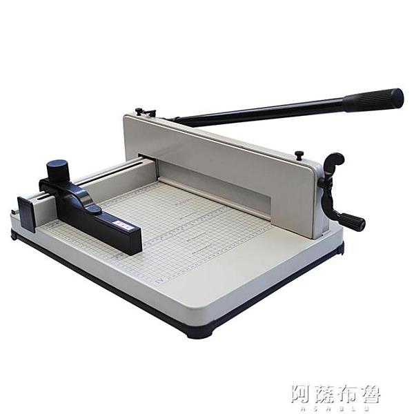 切紙機 重型裁紙刀切紙機云廣858A4厚層切紙機手動重型切紙刀裁紙機 MKS阿薩布魯