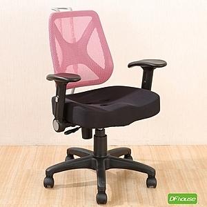 《DFhouse》帕克防潑水辦公椅(升降扶手)-6色粉紅色