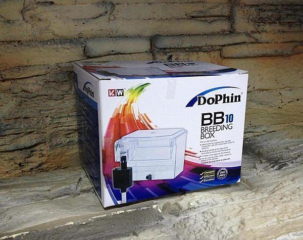 【西高地水族坊】海豚Dophin BB10 BREEDING BOX 動力式外掛產卵盒L