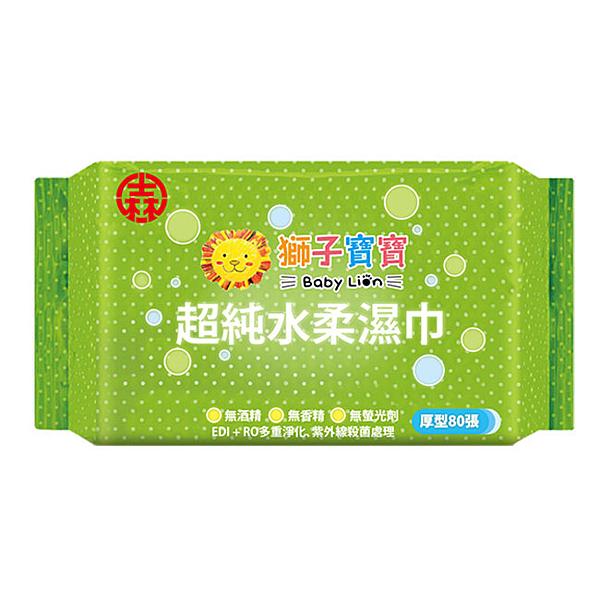 獅子寶寶超純水濕巾厚型80抽   3包/組
