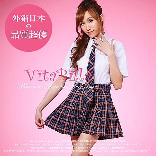 【伊莉婷】VitaBilla 青春無敵 角色制服 三件組