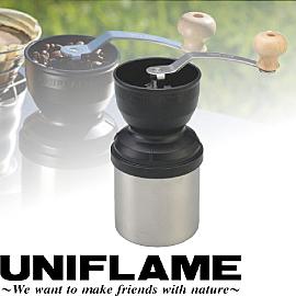 【UNIFLAME 日本 收納式手搖磨豆機 】U664070/磨豆機