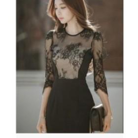 キャバドレス タイトワンピース 韓国風 マキシワンピ 女性 ファッション レディース 服 通勤 OL オフィス 可愛い ゆったり きれいめ 透か