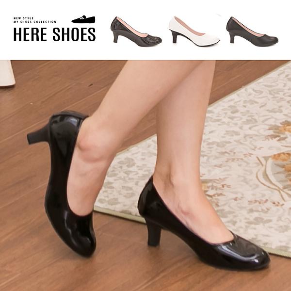[Here Shoes]零碼35 36 MIT台灣製 跟高5.5cm 素色亮皮皮革 OL上班族最愛 圓頭中跟鞋 4色─AW611
