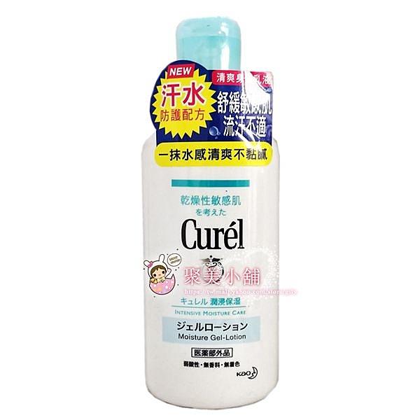 Curel 珂潤 潤浸保濕清爽身體乳液 220ml 花王【聚美小舖】