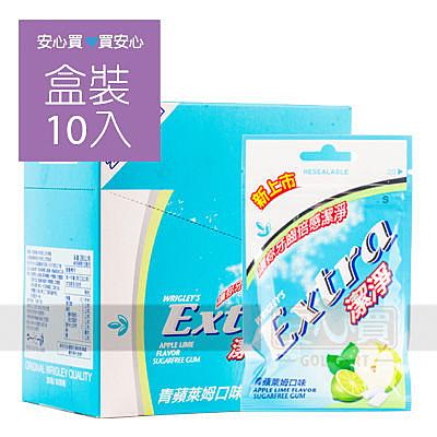 【Extra】益齒達青蘋萊姆口香糖28g,10包/盒,全素,請勿吞食,平均單價37元