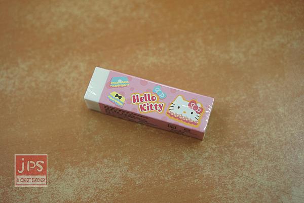 Hello Kitty Cute屁屁系列 黏屑型 橡皮擦 粉
