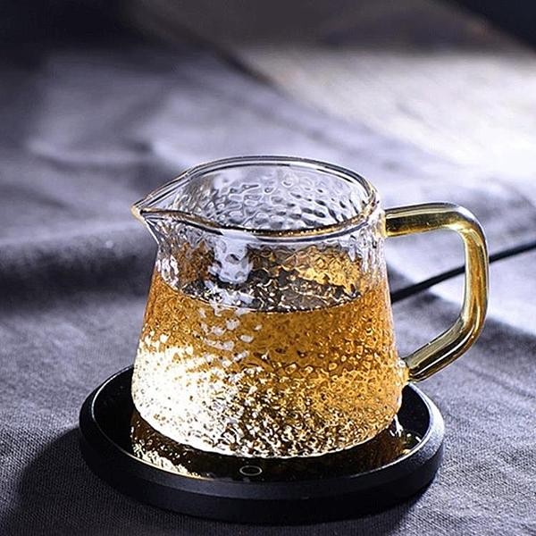 錘紋公道杯加厚玻璃分茶器鷹嘴茶漏杯分茶器茶具配件【聚寶屋】