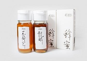 蜂巢氏 嚴選驗證龍眼蜂蜜【700g】玻璃罐勿選超商配送 此款為龍眼口味