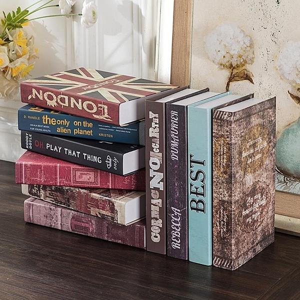 假書復古懷舊假書仿真書裝飾品餐廳咖啡館擺件拍照道具書模型書殼擺設jy