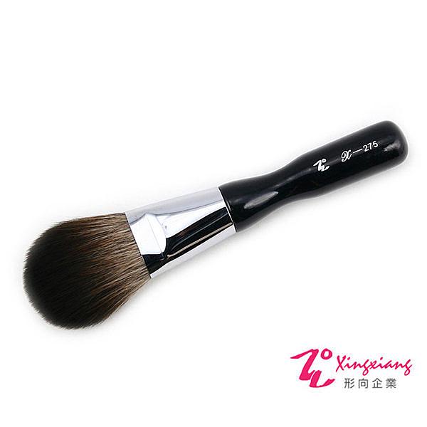 Xingxiang形向 嚴選頂級刷毛 扁圓修容刷 腮紅刷 X-275