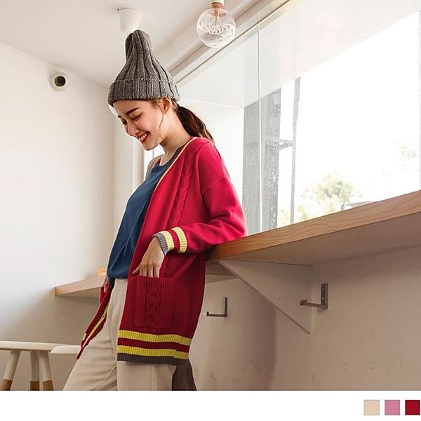 《FA2022-》親膚系列.學院風開襟長版包芯紗針織外套 OB嚴選