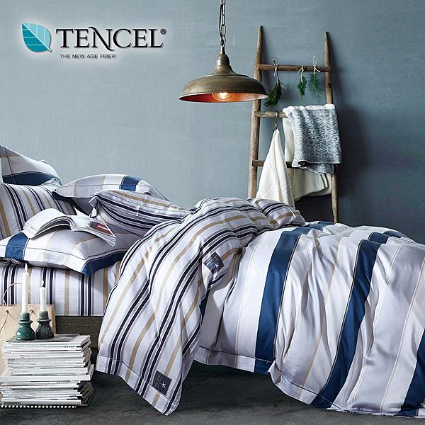 【貝淇小舖】天絲床包四件式 100%萊賽爾天絲雙人5x6.2尺 鋪棉兩用被床包組 附正天絲吊卡 夏闌