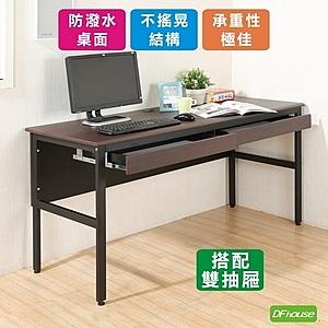 《DFhouse》頂楓150公分電腦桌+2抽屜-白楓木色胡桃木色